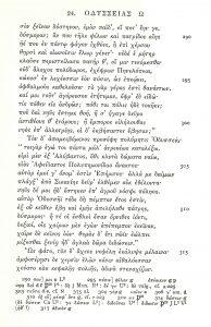 Bilde:Odysseen 24. sang, vers 289–317, i den mye brukte Oxford-utgaven ved Th. W. Allen, først utgitt i 1908.